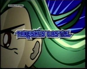 Takeshi's Castle UK logo