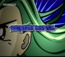 Takeshi's Castle (UK & Ireland)