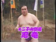 Shinoburyo Episode 33