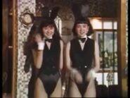 Geisha Girls Episode 96