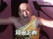 Masanori Okada Episode 76