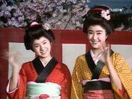 Geisha Girls Episode 121