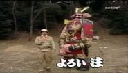 Junji Inagawa Yoroi Chuu Episode 40
