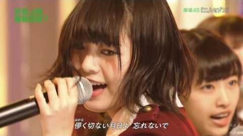 欅坂46「二人セゾン」2016-12-10