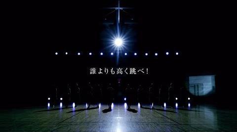 けやき坂46 『誰よりも高く跳べ!』-0
