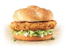 Burger originalrecipe