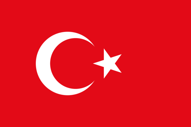 File:Flag of Turkey.png