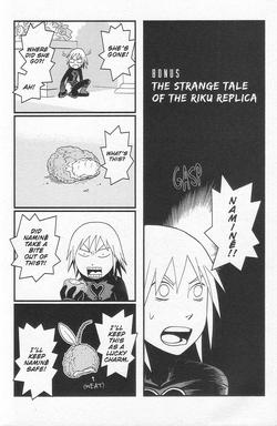 KHCOM Manga Bonus a