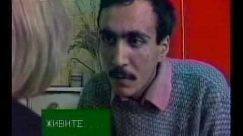 Kuchitskaya's report about Turk-Meskhetians