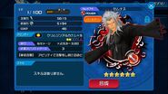 XEMNAS mentre attacca khx