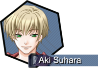 Aki Suhara