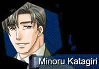 Minoru Katagiri