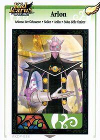 Solice (KIU AR Card)