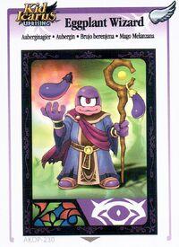 Aubergin (KIU AR Card)