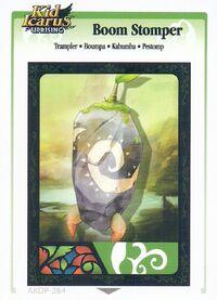 Boumpa (KIU AR Card)