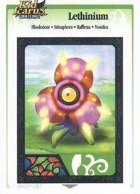 Sémaphora (KIU AR Card)