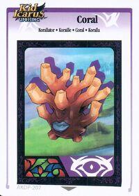 Koraille (KIU AR Card)
