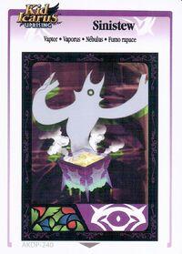 Vaporus (KIU AR Card)