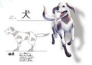 Dogconceptart