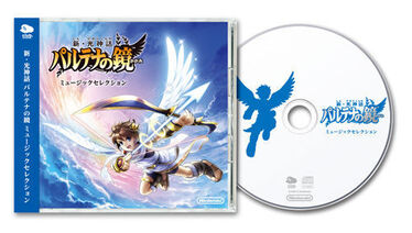 Kid Icarus Uprising Soundtrack