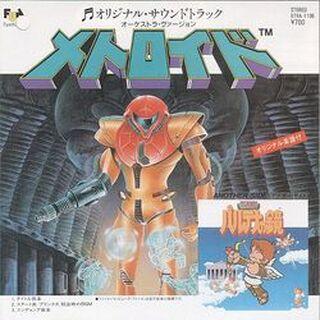 Versión de Metroid para vinilo