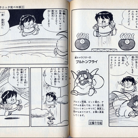 Páginas 146 y 147 del manga