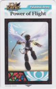 Powerofflightarcard