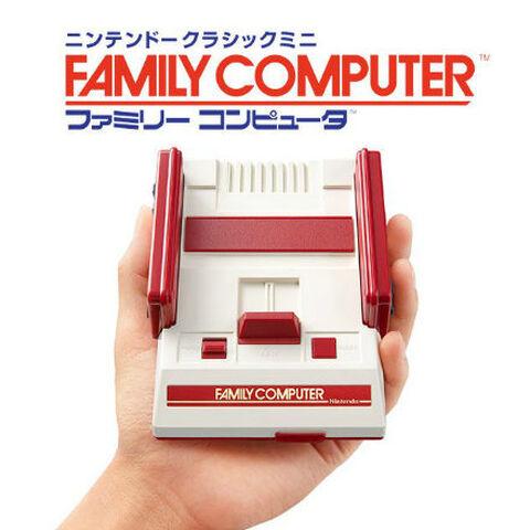 La Famicom Classic Edition, versión japonesa de la NES Classic Edition (que no contará con Kid Icarus)