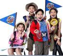 The Chubby World Big Adventure Gang