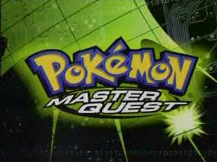 File:Pokemon Master Quest.jpg