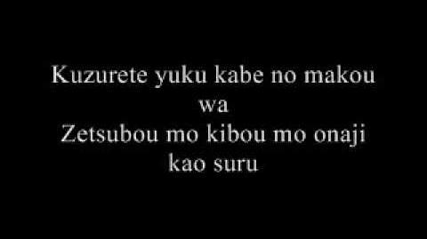 KND Operative Numbuh 227/True Light Lyrics (Japanese & English versions)