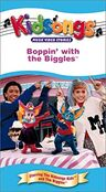 Boppin' with the Biggles - 2002 VHS