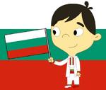 Dennis Chan (Bulgaria)