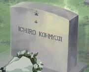 Kohmyoji Grave