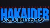 Hakaider Title