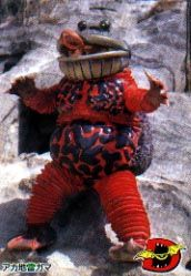 Red Mine Toad