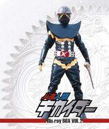 Jinzo Ningen Kikaider Blu-ray Box Volume 2
