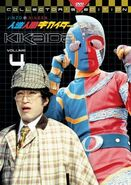Jinzo Ningen Kikaider Generation Kikaider Volume 4