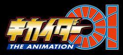 Kikaider 01 The Animation title