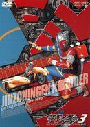 Jinzo Ningen Kikaider Toei DVD Volume 3