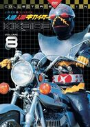 Jinzo Ningen Kikaider Generation Kikaider Volume 8