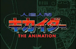 Kikaider Anime Title Card