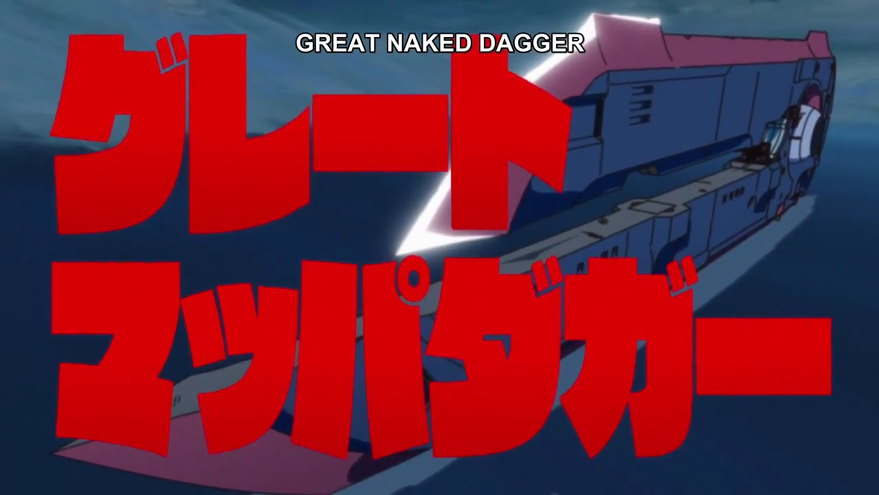 Файл:EP23 Great Naked Dagger.png