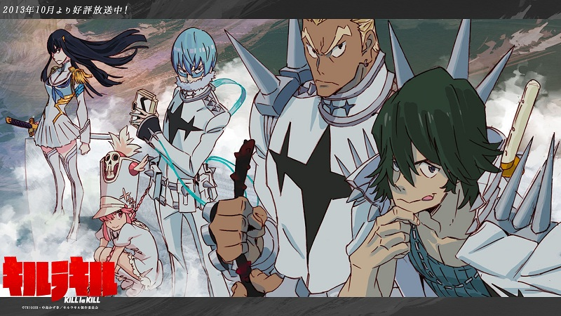 Fichier:Kill-la-kill wp pc 1920x1080 c.jpg