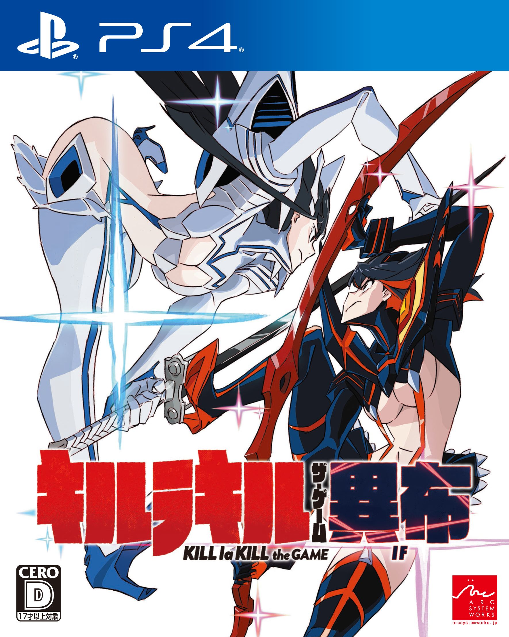 Kill La Kill The Game Kill La Kill Wiki Fandom