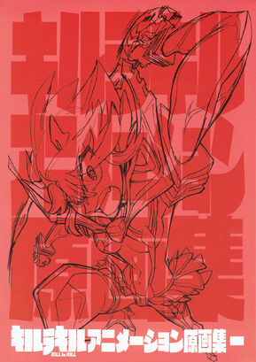 Kill la Kill Animation Key Frame Collection 1