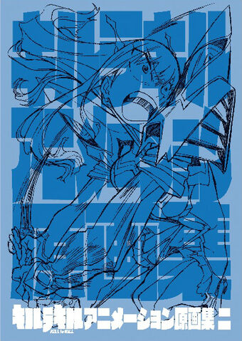 File:Kill la Kill Animation Key Frame Collection -2.jpg