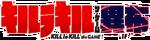 KLKGAME-Logo