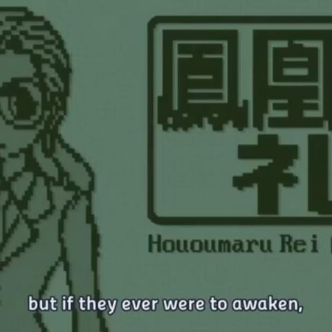 Rei Hōōmaru's file.