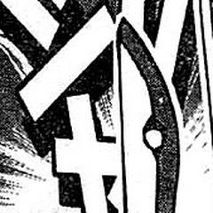 Ножницы из <a href=